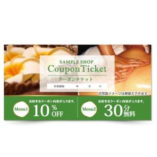 【クーポンチケット・割引券】アロママッサージサロンのキャンペーンサービスチケット04
