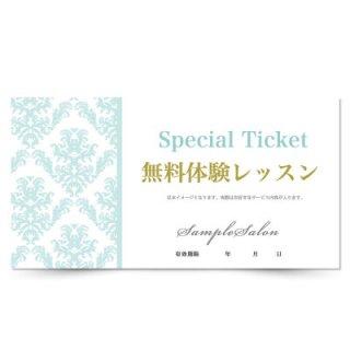 【クーポンチケット・割引券】ネイルやエステ向け高級感ハーフダマスクデザイン02