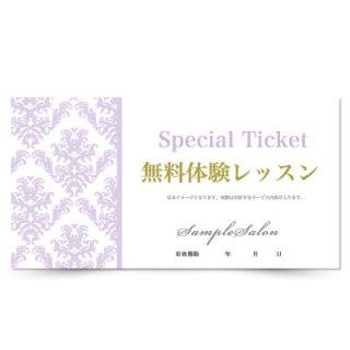 【クーポンチケット・割引券】ネイルやエステ向け高級感ハーフダマスクデザイン03