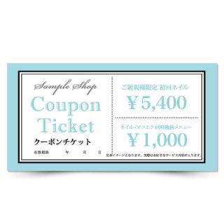 【クーポンチケット・割引券】マカロンカラーが可愛い美容サロンの集客割引チケット02
