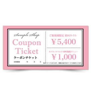【クーポンチケット・割引券】マカロンカラーが可愛い美容サロンの集客割引チケット03