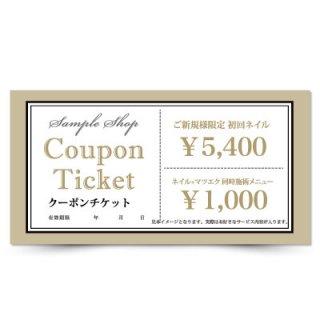【クーポンチケット・割引券】マカロンカラーが可愛い美容サロンの集客割引チケット04