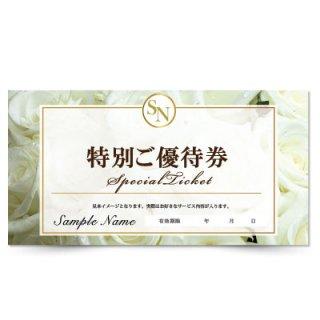 【クーポンチケット・割引券】可愛い薔薇ローズデザインのエステ・ネイルサロンギフト券03