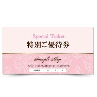 【クーポンチケット・割引券】脱毛・エステサロンの高級感溢れるご優待券01