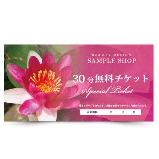【クーポンチケット・割引券】美容サロンのフラワーデザイン無料体験チケット02