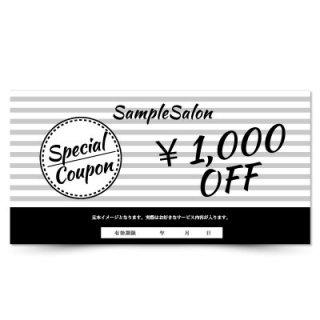 【クーポンチケット・割引券】美容サロンやショップのギフト券に!ポップなボーダーデザイン04