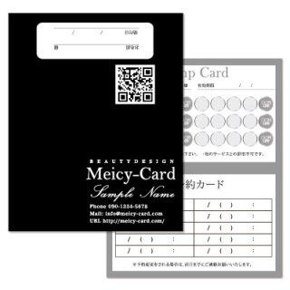 【 2つ折りショップカード 】 メンバーズカード・スタンプカードに!|おしゃれモノトーンデザイン03