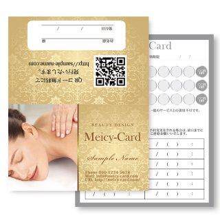 【 2つ折りショップカード 】 メンバーズカード・スタンプカードに!|高級感ダマスクデザイン02