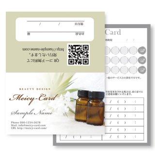【 2つ折りショップカード 】 メンバーズカード・スタンプカードに!|シンプルナチュラルデザイン01