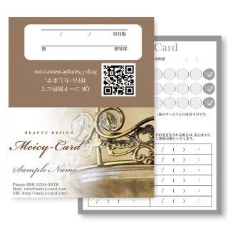 【 2つ折りショップカード 】 メンバーズカード・スタンプカードに!|シンプルナチュラルデザイン02