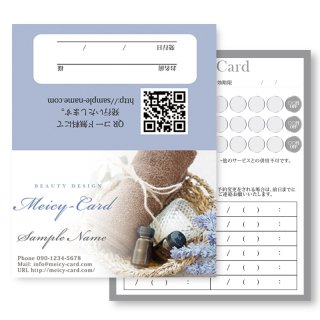 【 2つ折りショップカード 】 メンバーズカード・スタンプカードに!|シンプルナチュラルデザイン03