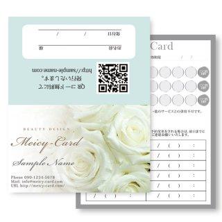 【 2つ折りショップカード 】 メンバーズカード・スタンプカードに!|シンプルナチュラルデザイン04