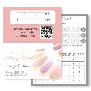 【 2つ折りショップカード 】 メンバーズカード・スタンプカードに!|お洒落オーガニックデザイン01