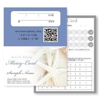 【 2つ折りショップカード 】 メンバーズカード・スタンプカードに!|お洒落オーガニックデザイン02