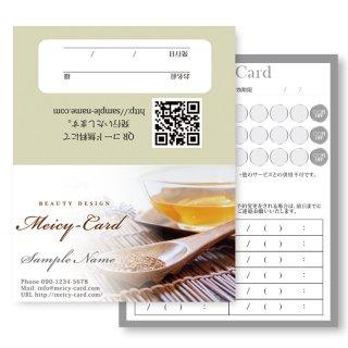 【 2つ折りショップカード 】 メンバーズカード・スタンプカードに!|お洒落オーガニックデザイン03