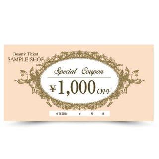 【クーポンチケット・割引券】店舗・サロン向け商品券|アンティークデザイン01