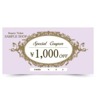 【クーポンチケット・割引券】店舗・サロン向け商品券|アンティークデザイン03