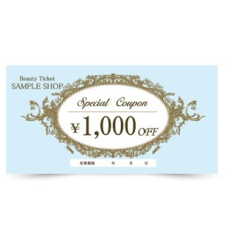【クーポンチケット・割引券】店舗・サロン向け商品券|アンティークデザイン04