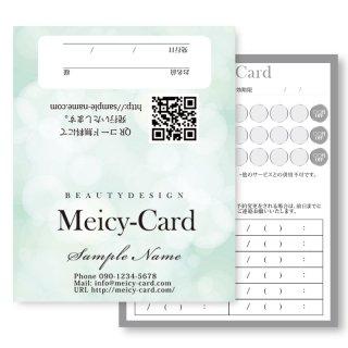 【 2つ折りショップカード 】 スタンプカード・ご予約カードに!|綺麗な上品デザイン02