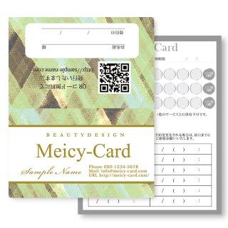【 2つ折りショップカード 】 スタンプカード・ご予約カードに!|可愛いパステルチェックデザイン04