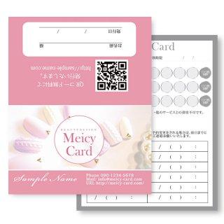 【 2つ折りショップカード 】 スタンプカード・ご予約カードに!|ネイルサロン向けデザイン01