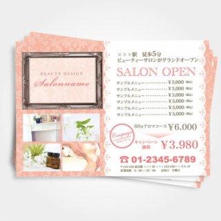 ネイル・エステ・美容サロン|チラシ・フライヤー003