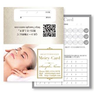 【 2つ折りショップカード 】 エステ・美容整体・マッサージ|エレガントデザイン01