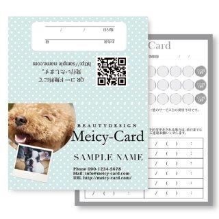 【 2つ折りショップカード 】 トリミング・ペットホテル|可愛いわんちゃんカードデザイン