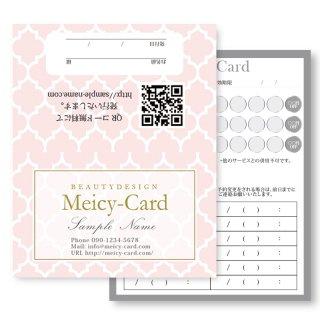 【 2つ折りショップカード 】 可愛いデザイン|サロンカードデザイン01