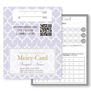 【 2つ折りショップカード 】 可愛いデザイン|サロンカードデザイン02