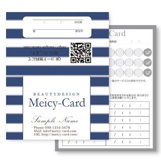 【 2つ折りショップカード 】 美容サロンに|可愛いストライプデザイン01