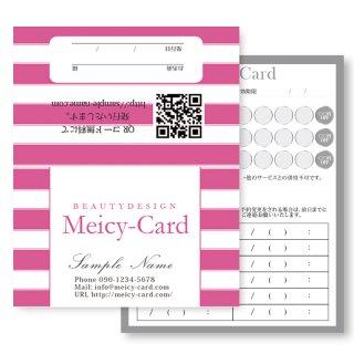 【 2つ折りショップカード 】 美容サロンに|可愛いストライプデザイン02