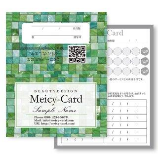 【 2つ折りショップカード 】 アンティーク・北欧|可愛いサロンタイルデザイン01