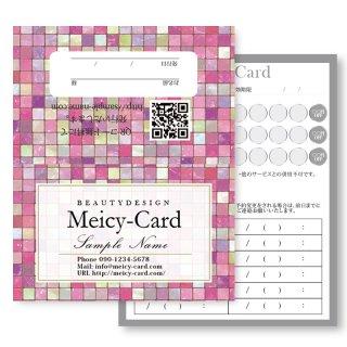 【 2つ折りショップカード 】 アンティーク・北欧|可愛いサロンタイルデザイン02