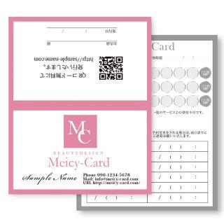 【 2つ折りショップカード 】 シンブル|可愛いサロンデザイン01