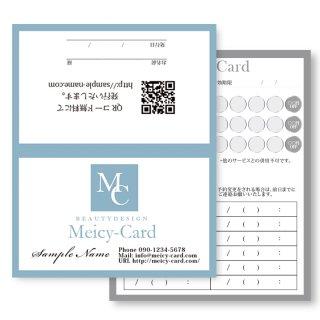 【 2つ折りショップカード 】 シンブル|可愛いサロンデザイン02
