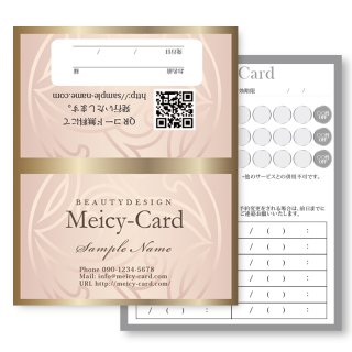 【 2つ折りショップカード 】 セレブリティ|ゴージャスサロンデザイン01