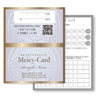 【 2つ折りショップカード 】 セレブリティ|ゴージャスサロンデザイン02