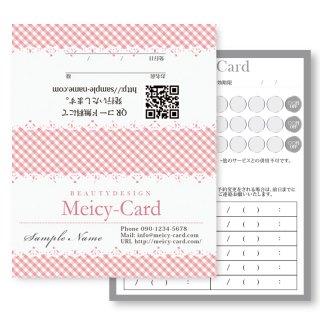 【 2つ折りショップカード 】 チェックレース柄|可愛いデザイン01
