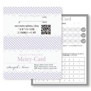 【 2つ折りショップカード 】 チェックレース柄|可愛いデザイン02
