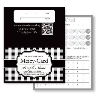 【 2つ折りショップカード 】 チェック柄|カードデザイン