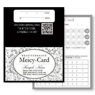 【 2つ折りショップカード 】 フラワーリーフ柄カードデザイン