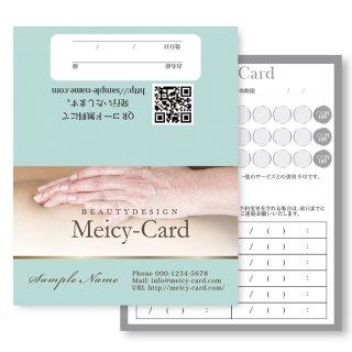 【 2つ折りショップカード 】 エステ・アロマ・ボディケアに|スタンダードデザイン