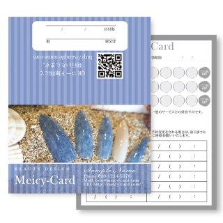 【 2つ折りショップカード 】 ネイルサロン|ストライプデザイン