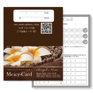 【 2つ折りショップカード 】 ロミロミ・リラクゼーション・アロマデザイン