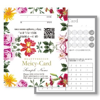 【 2つ折りショップカード 】 フラワーリーフ柄ボタニカルデザイン