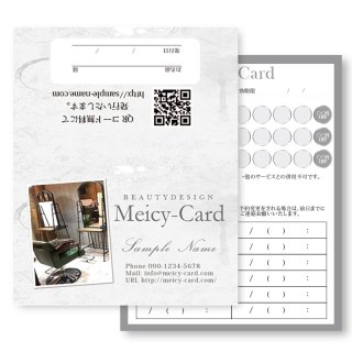 【 2つ折りショップカード 】美容室・ヘアサロンデザインカード01