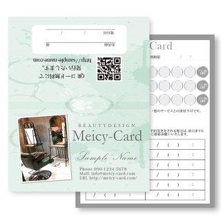 【 2つ折りショップカード 】美容室・ヘアサロンデザインカード02