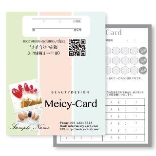 【 2つ折りショップカード 】POPネイルサロンデザインカード01