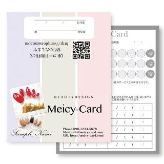 【 2つ折りショップカード 】POPネイルサロンデザインカード02